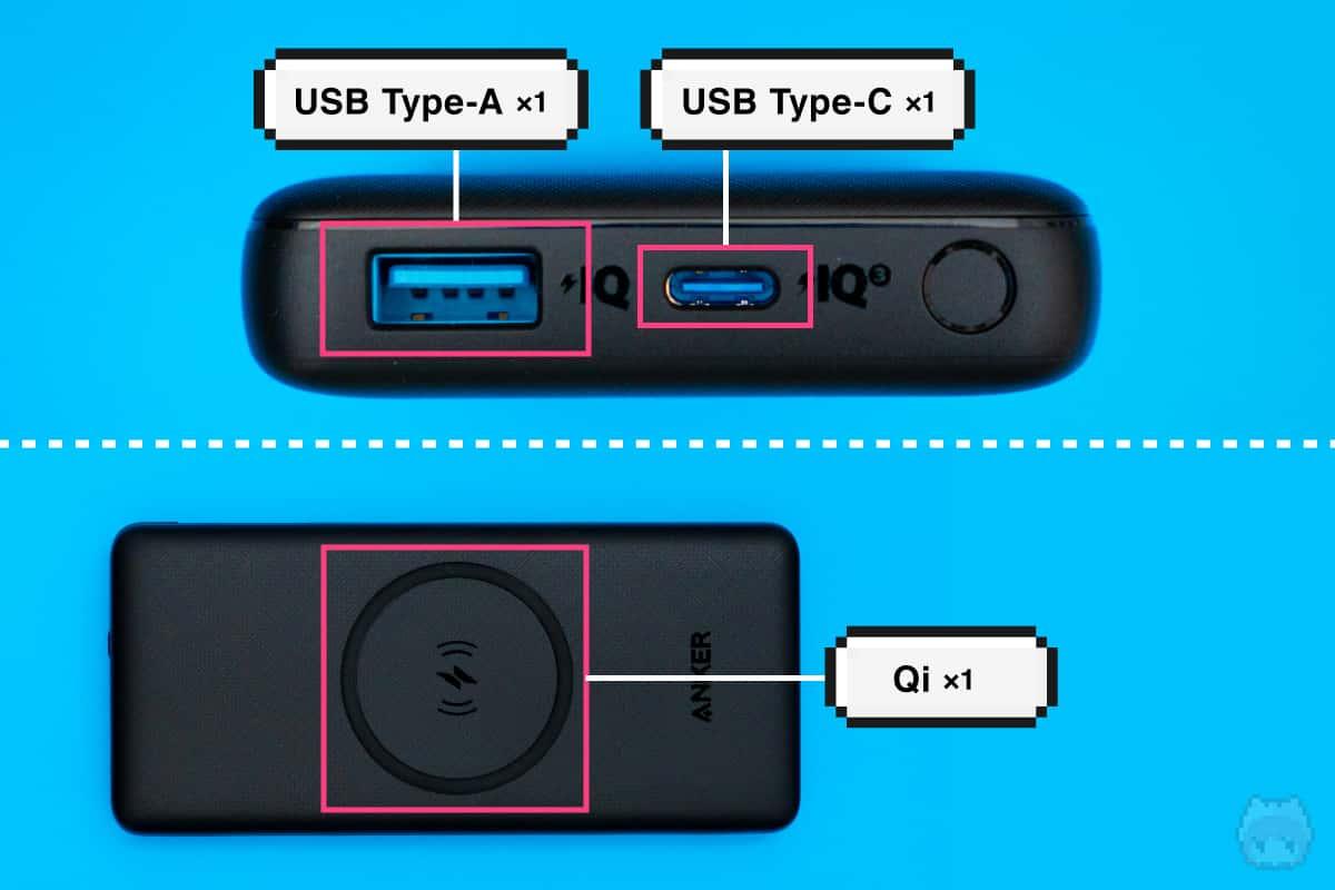 Anker PowerCore III 10000 Wirelessのポート構成