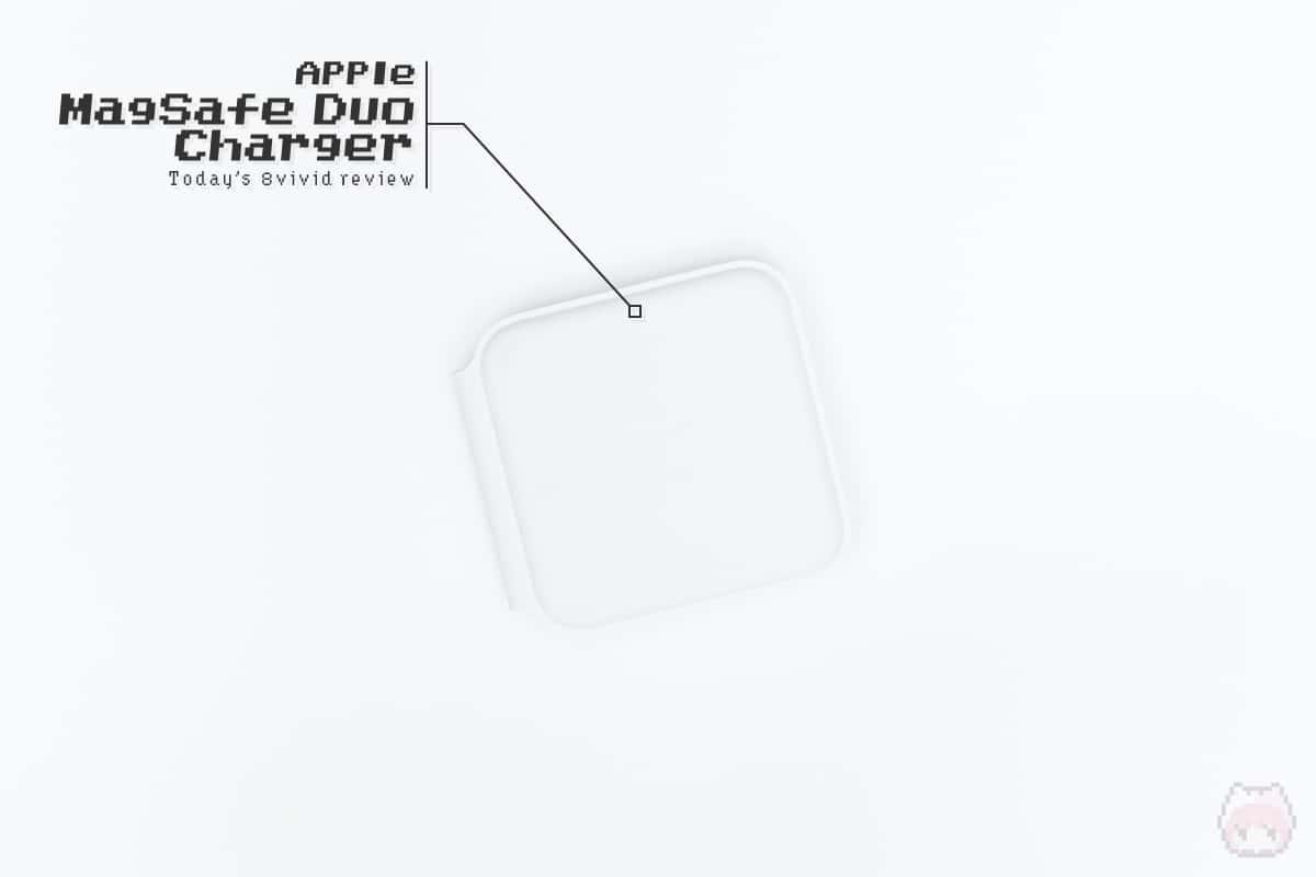 MagSafeデュアル充電パッド - Apple