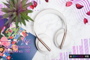 【レビュー】Bose『Noise Cancelling Headphones 700』:最高のUIを誇るANCワイヤレスヘッドホン