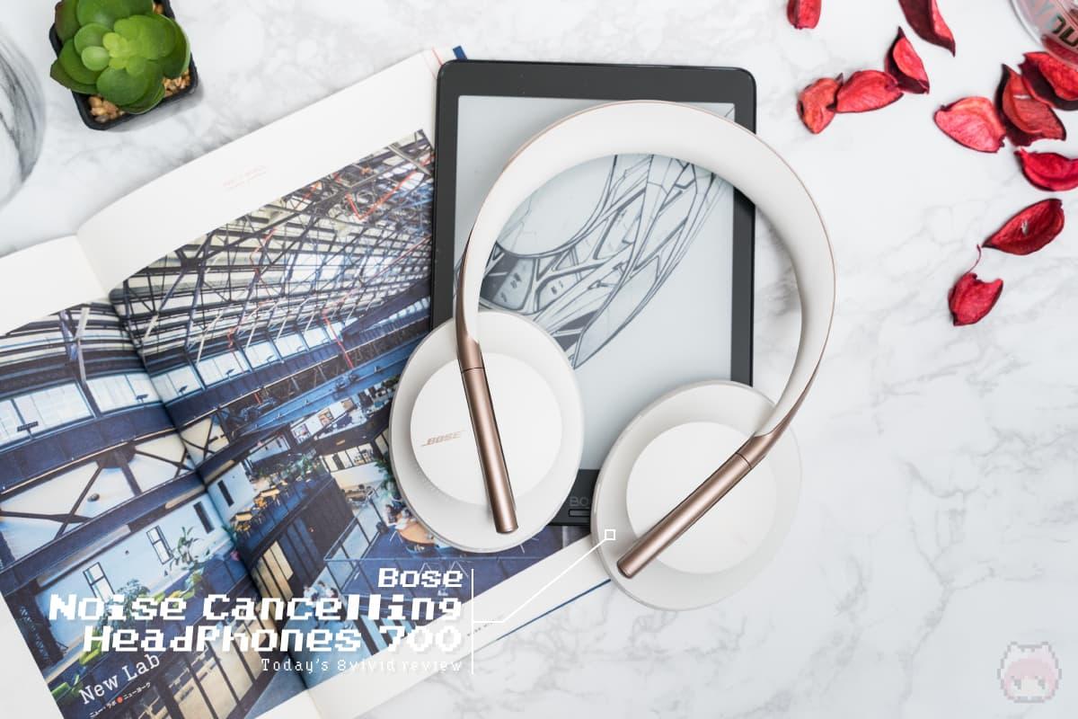 Bose Noise Cancelling Headphones 700 - Bose