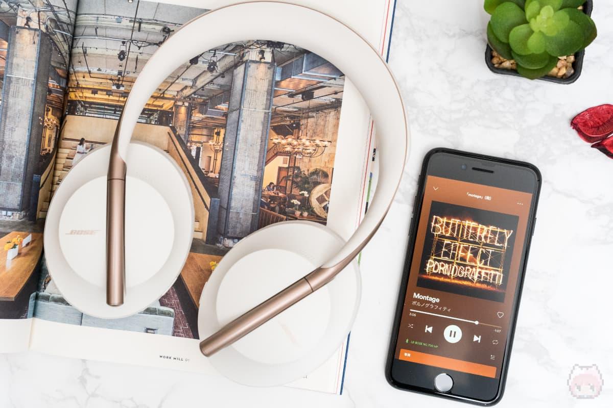 Bose Noise Cancelling Headphones 700の音質は、低音域寄りだが下品さは感じない。