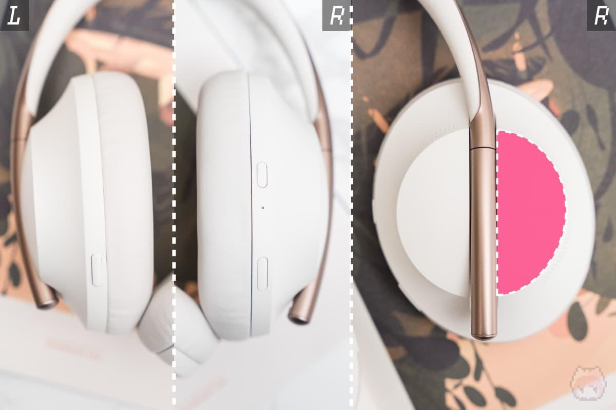 Bose Noise Cancelling Headphones 700(リモコン部分|赤い部分:リモコンボタン)