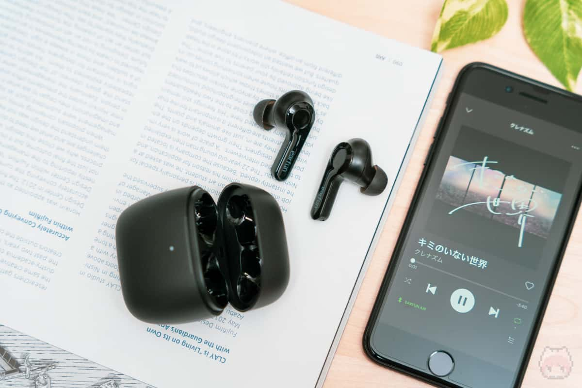 EarFun Airはライブ感あるパワフル系サウンド。