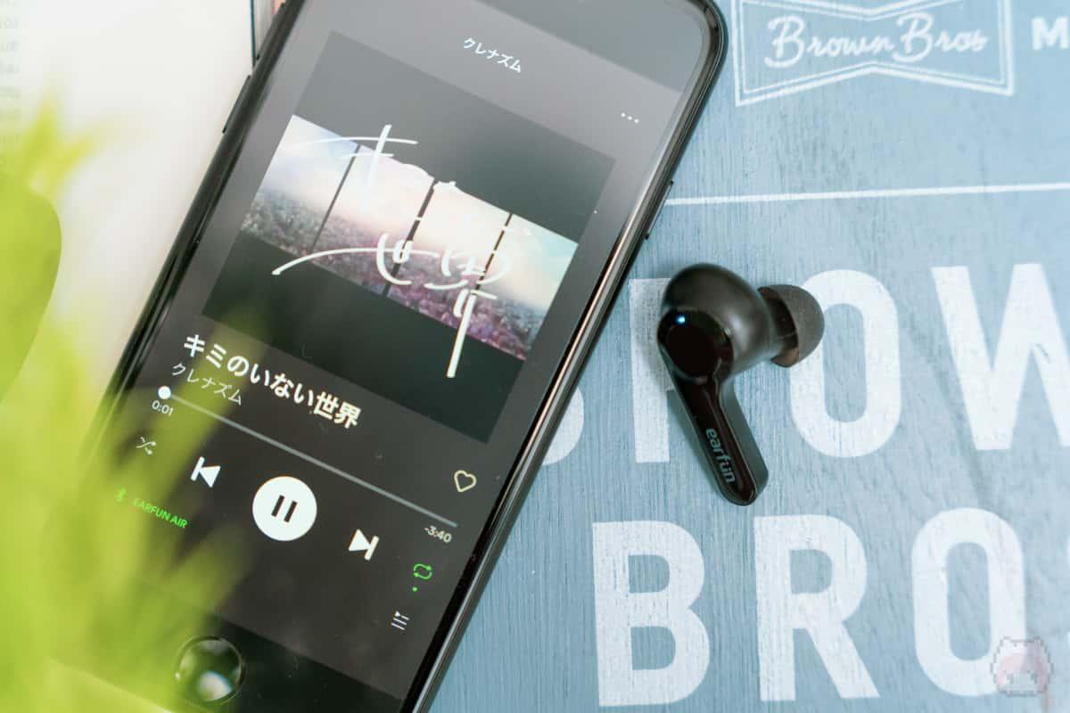 MCSyncはiPhoneでも利用可能。