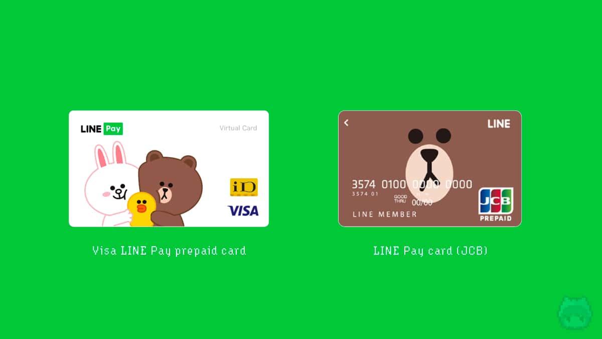 Visa LINE Payプリペイドカード・LINE Pay カード