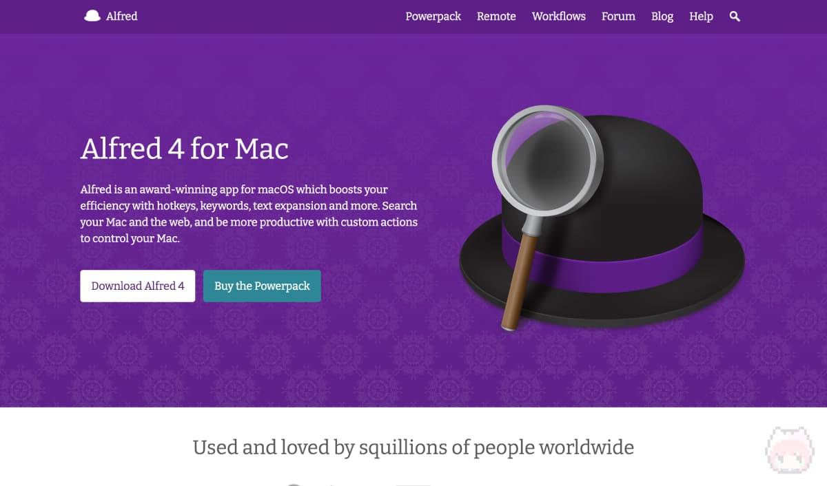 Alfred 4 for Mac公式サイト