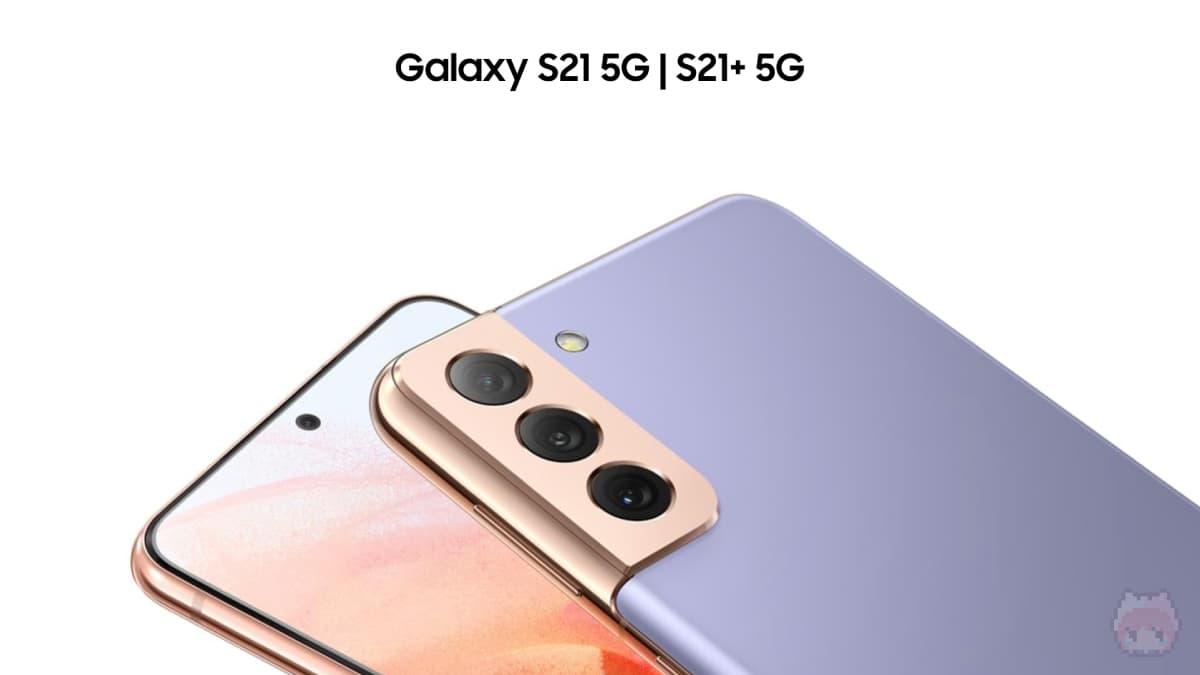 Galaxy S21 5G/S21+ 5G
