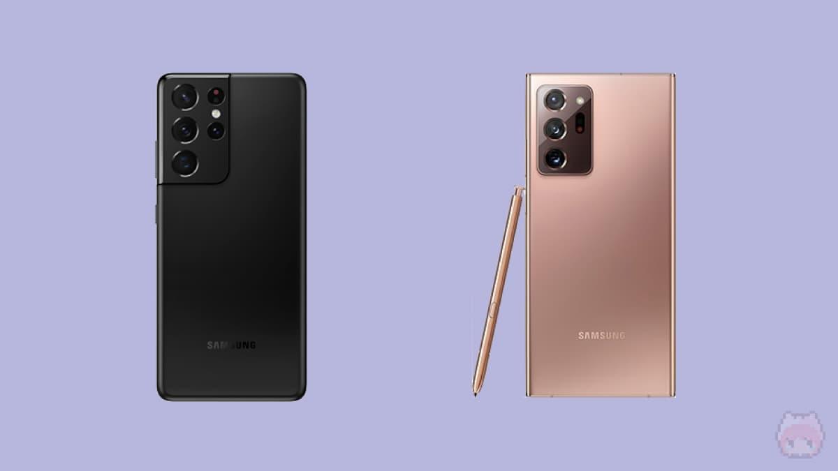 Galaxy Note20 Ultra 5G・Galaxy Note20 Ultra
