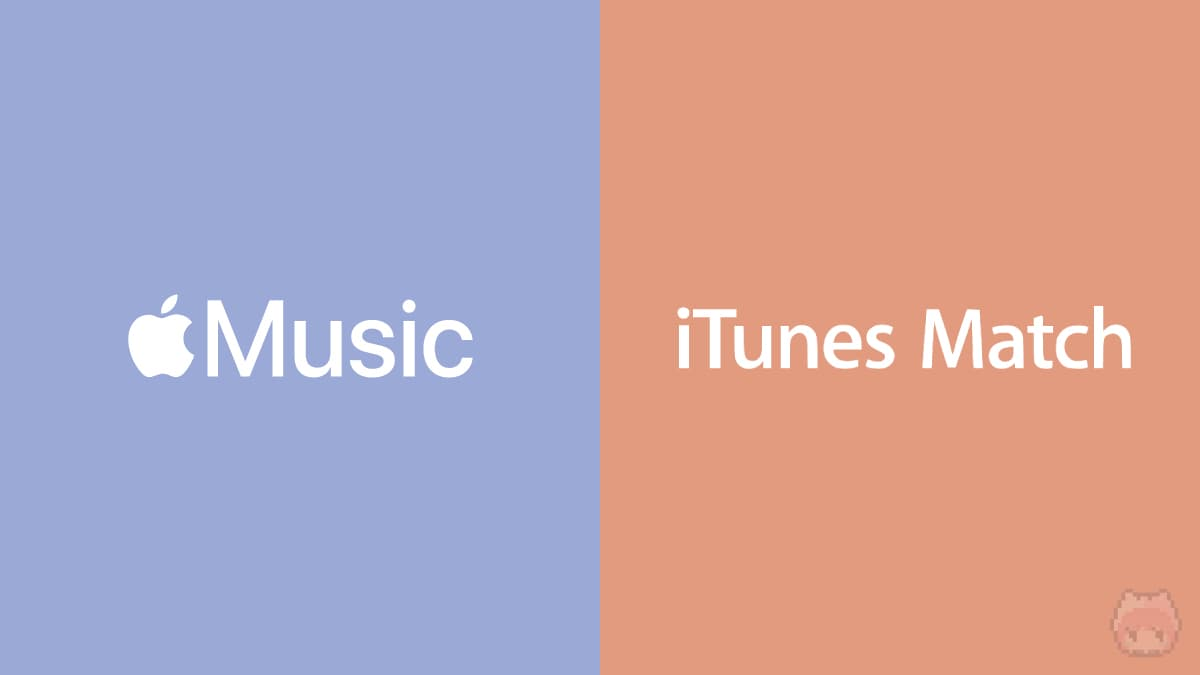 Apple Music vs iTunes Match