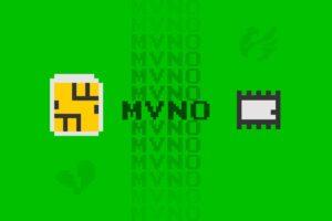 オンライン専用ブランド時代のMVNOの在り方と要望