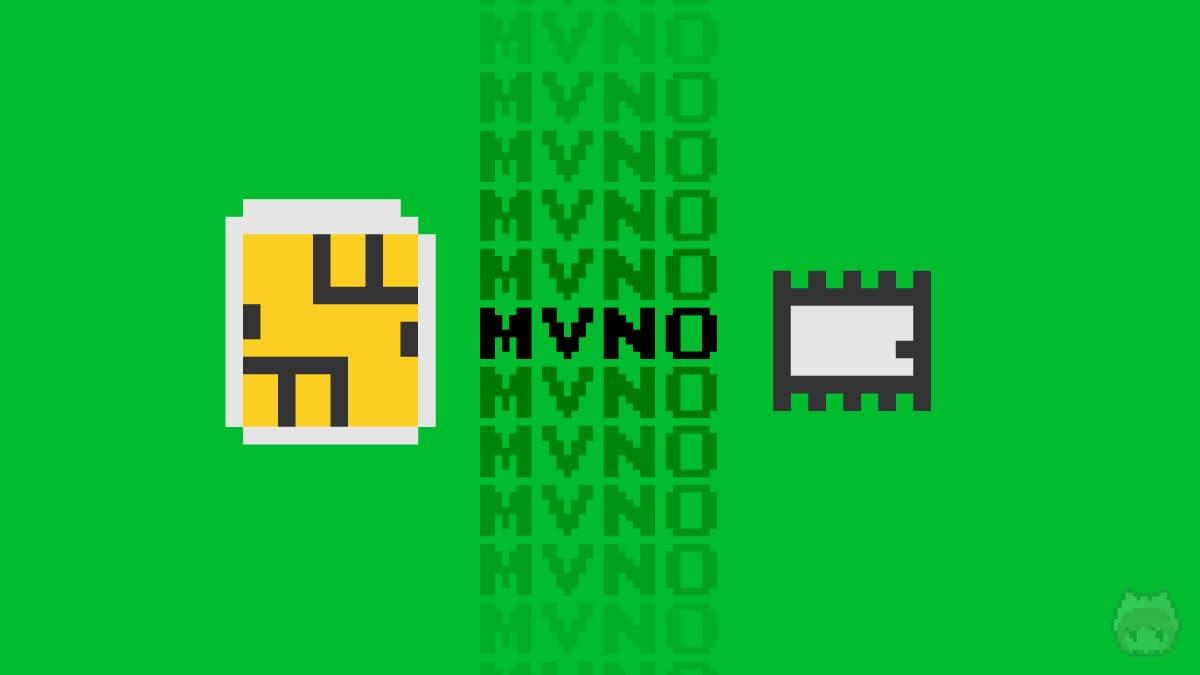 MVNOは+αなサービス展開で勝負
