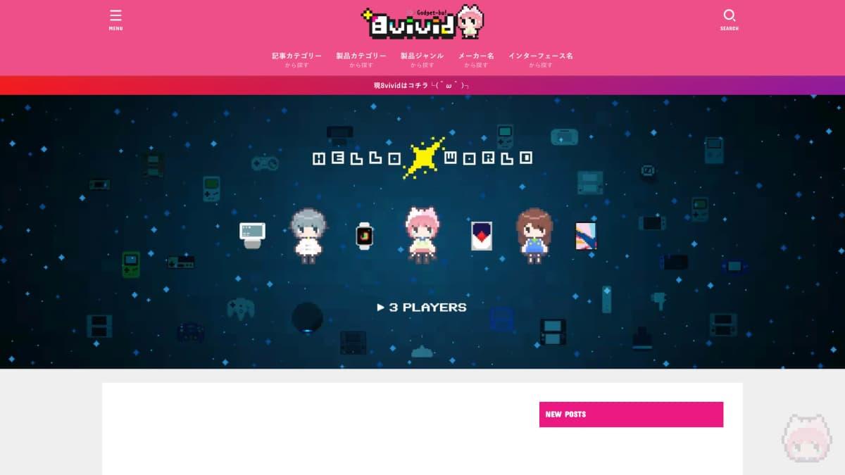8vivid.com
