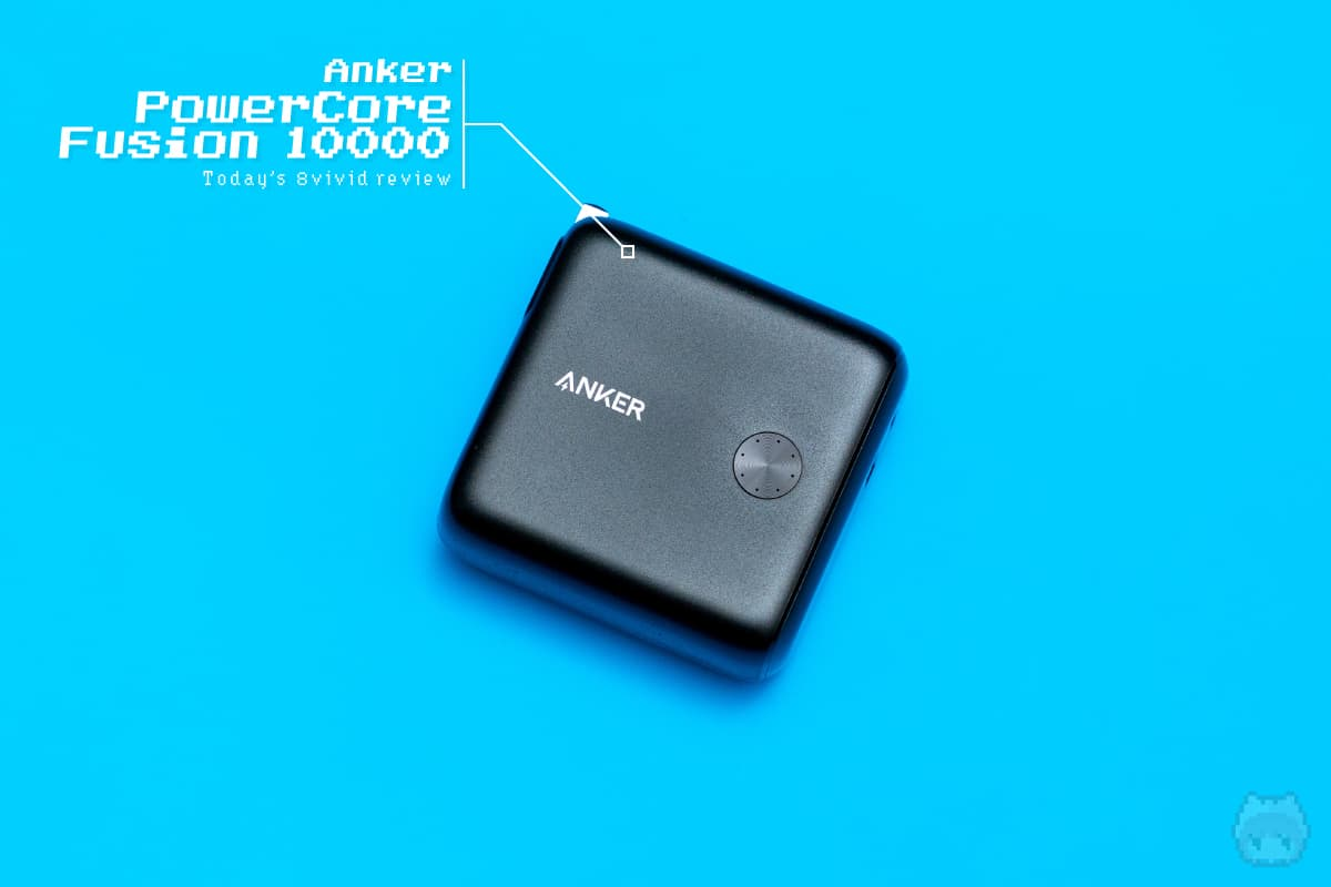 Anker PowerCore Fusion 10000 - Anker