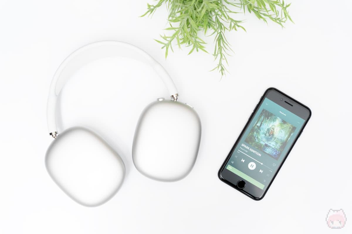 AirPods Maxの音質は分離感があるスタイリッシュ系。