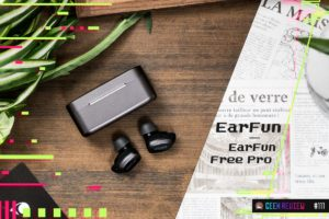 【レビュー】EarFun Free Pro:低遅延モード搭載でゲーム・動画視聴に最適[PR]