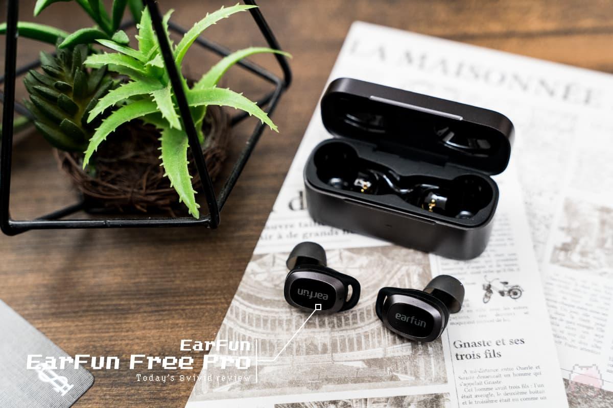 EarFun Free Pro - EarFun