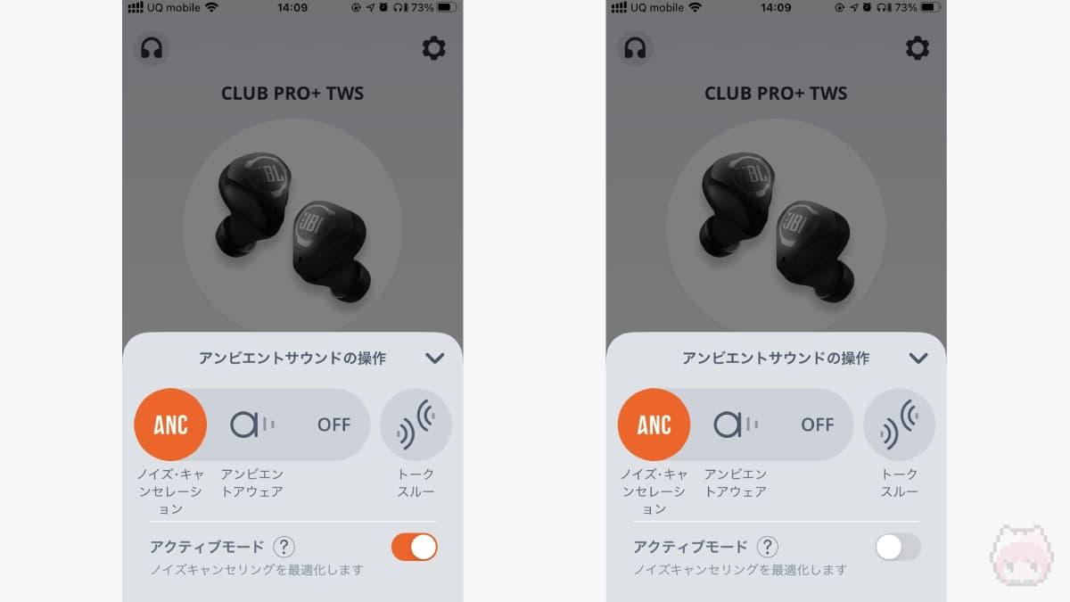 JBL CLUB PRO+ TWS