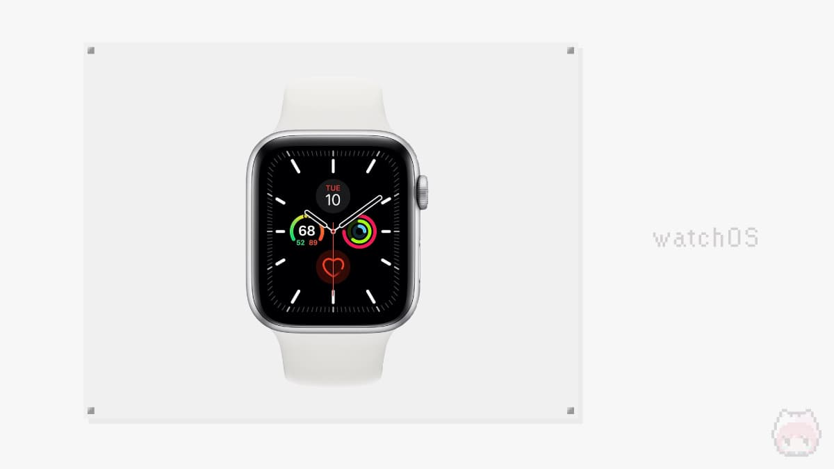 watchOS - Apple