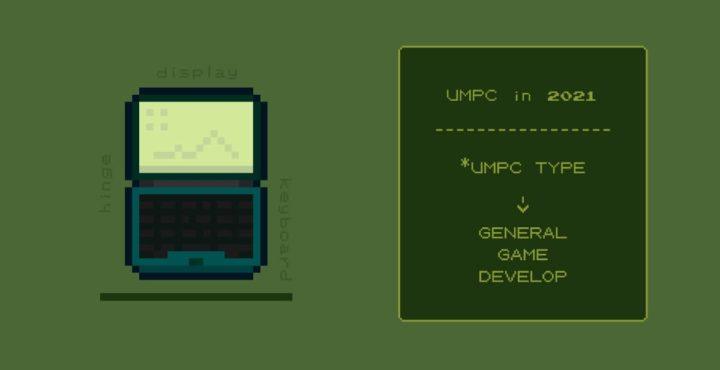メーカー別UMPCまとめ&性能比較表 –2021年版–