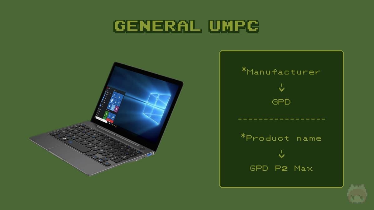 GPD P2 Max