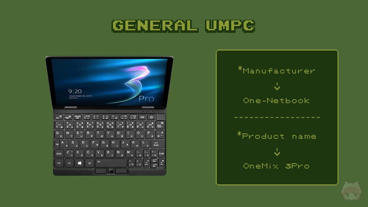 OneMix 3Pro