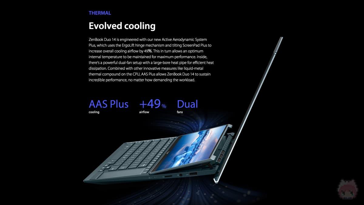 ZenBook Duo 14(UX482)ではエアフローが49%改善された。