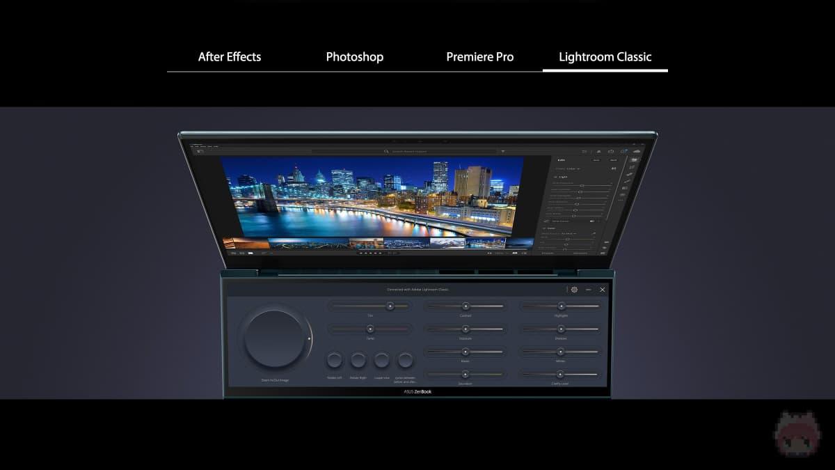 ScreenPad PlusはAdobe CCに最適化されているそう。