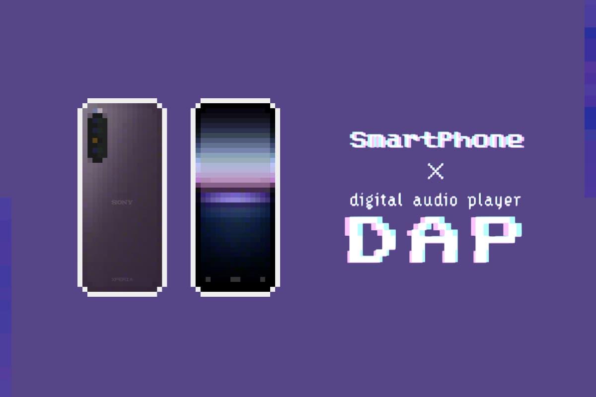 DAPスマホとして『Xperia 1 II』を導入した –成功編–