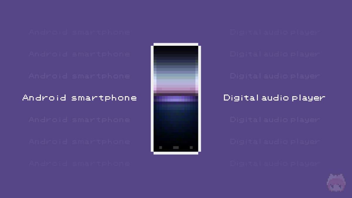 音楽プレーヤー専用Android