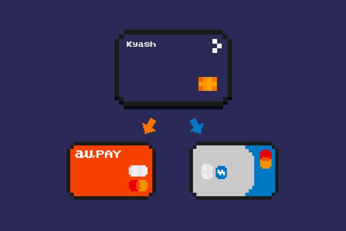 Kyashの代替カード(デビット・プリペイド)を探した総括