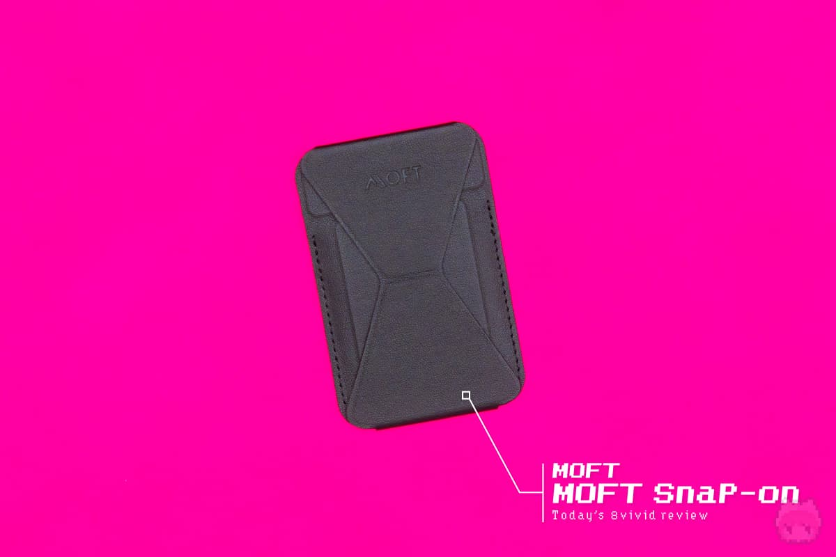 MOFT Snap-on - MOFT