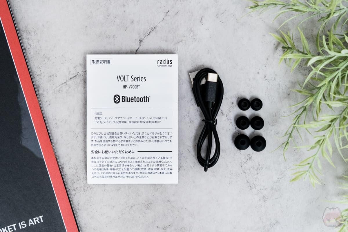 HP-V700BT(付属品)