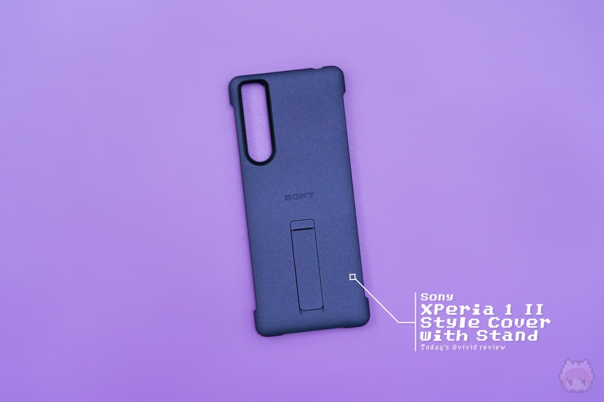 Xperia 1 II Style Cover with Stand - Sony