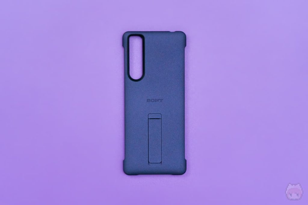 Xperia 1 II Style Cover with Stand(外面)