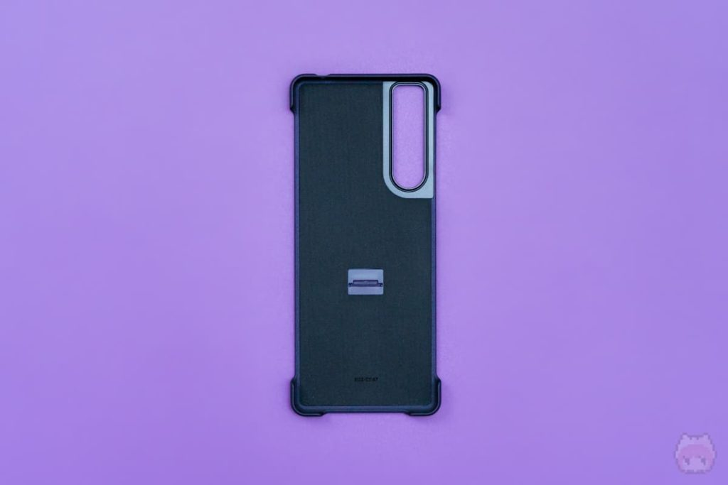Xperia 1 II Style Cover with Stand(内面)