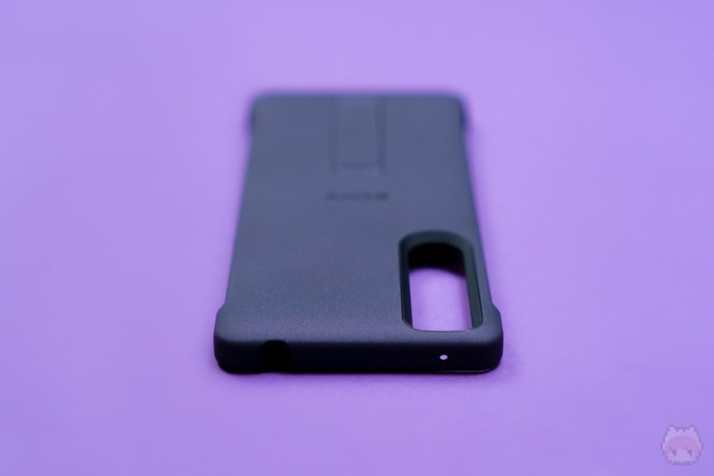Xperia 1 II Style Cover with Stand(上面)