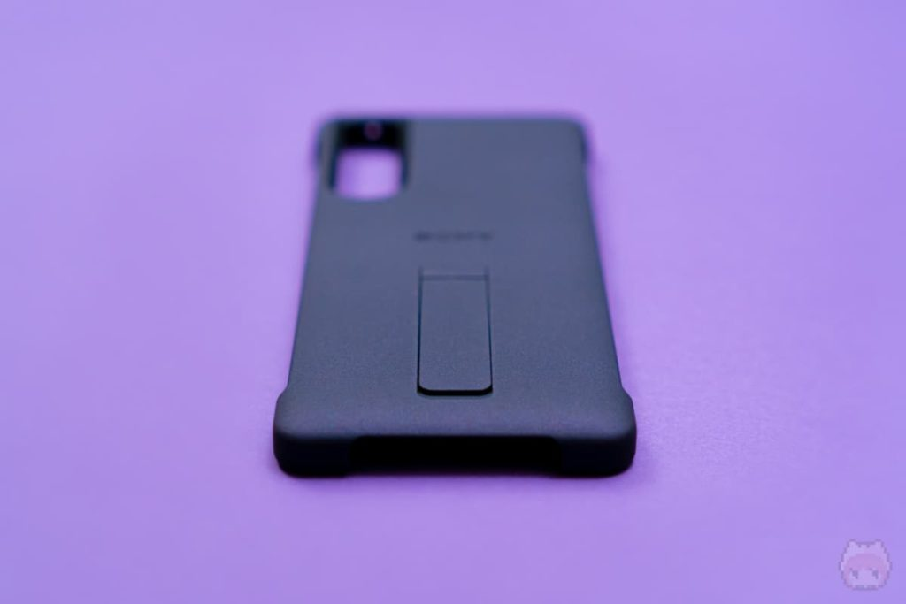 Xperia 1 II Style Cover with Stand(下面)