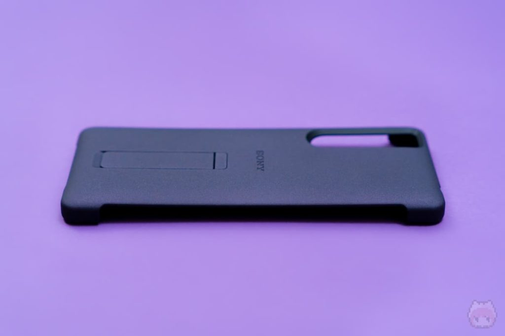 Xperia 1 II Style Cover with Stand(右面)