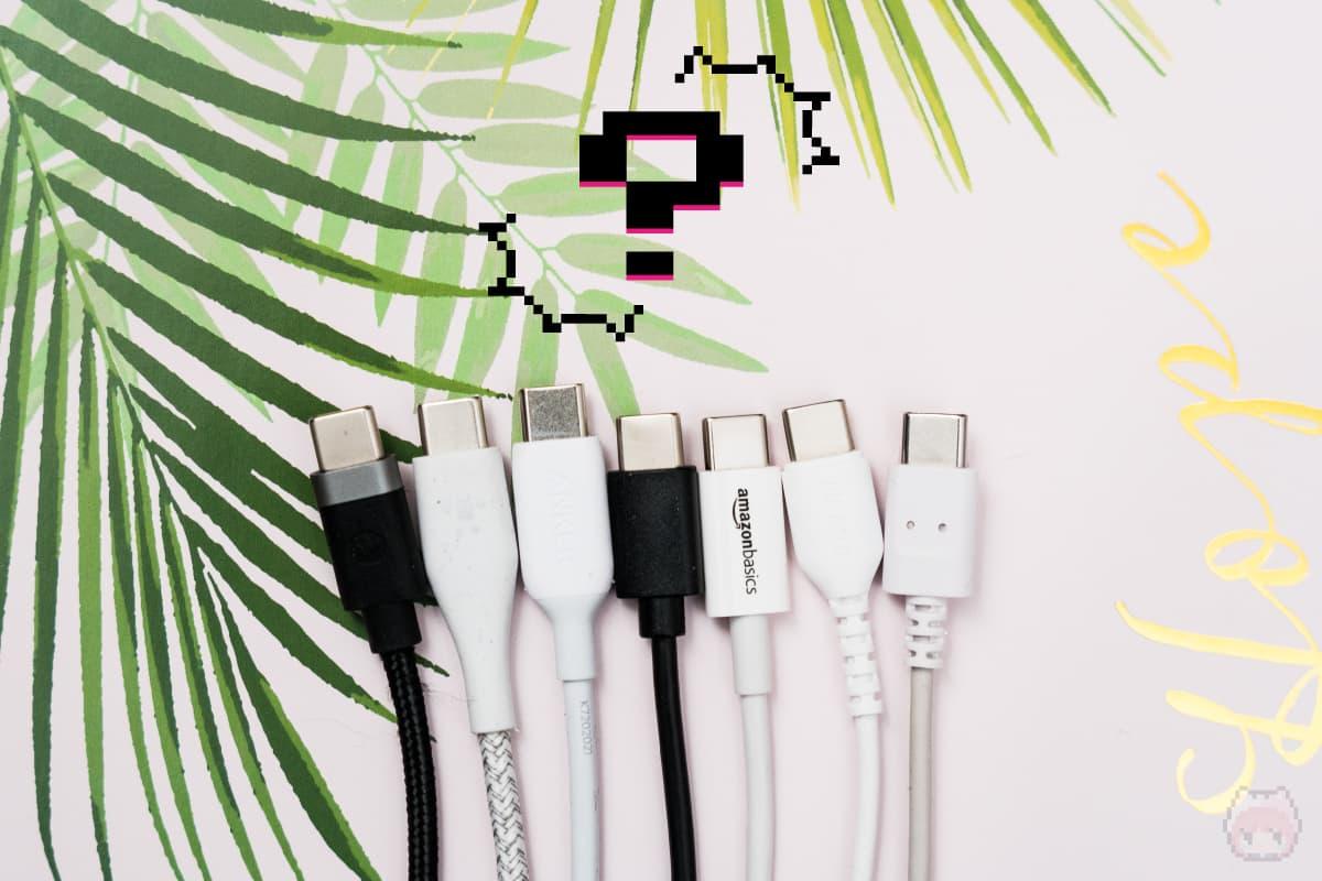 USB Type-C to USB Type-Cケーブル(2.0・3A)
