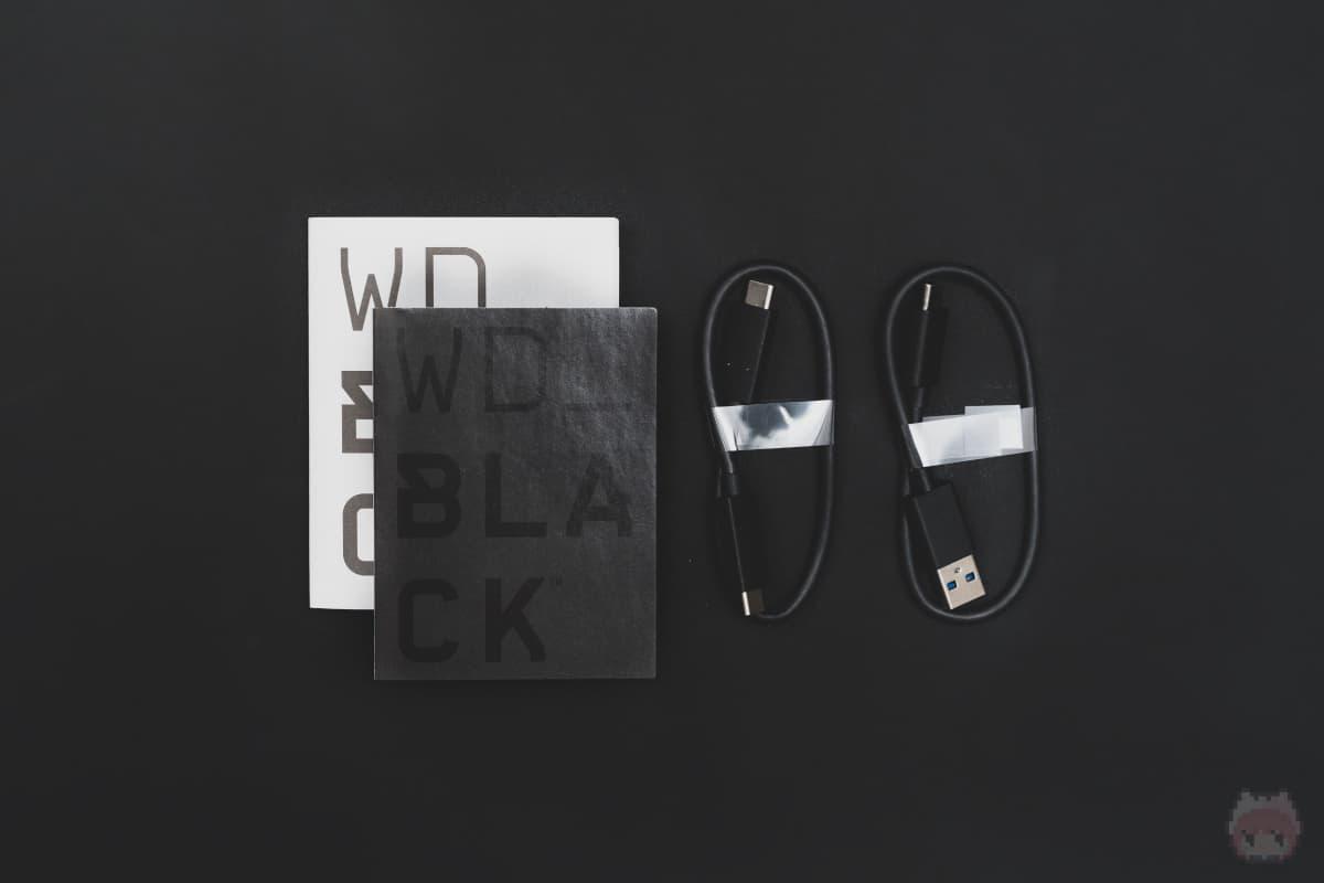 WD_BLACK P50 Game Drive SSD(付属品)