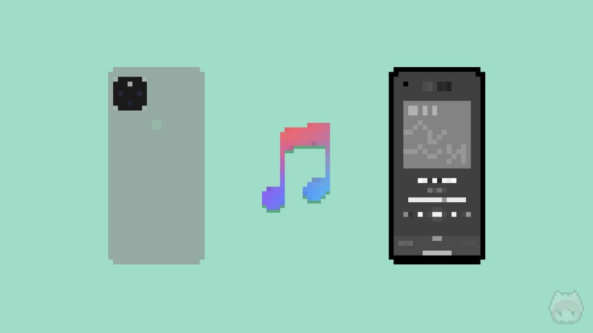 高音質スマートフォン