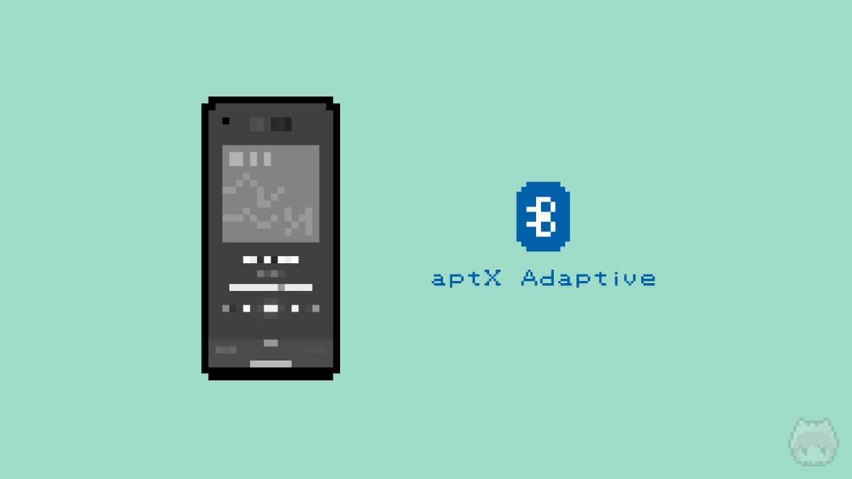 aptX Adaptive対応スマホ