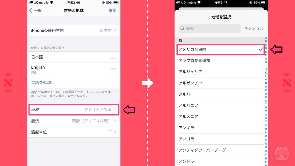 Apple News|iOS・iPadOS