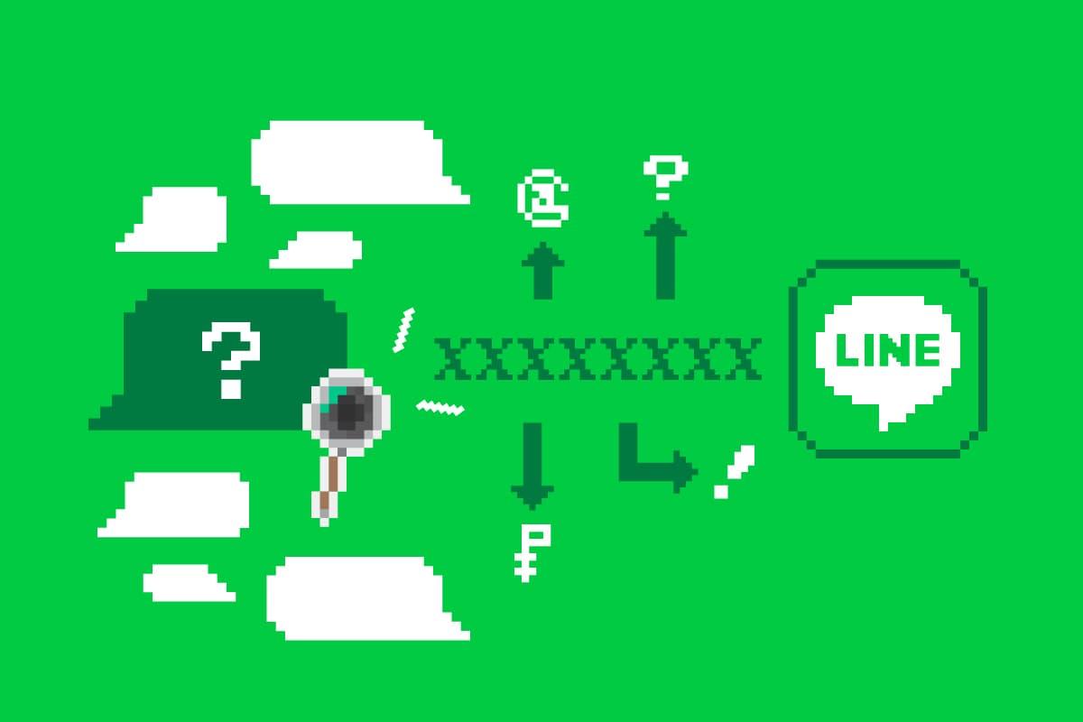 LINEの情報漏洩と代替IM/RCS——公式プレス読み下しと他App移行の課題