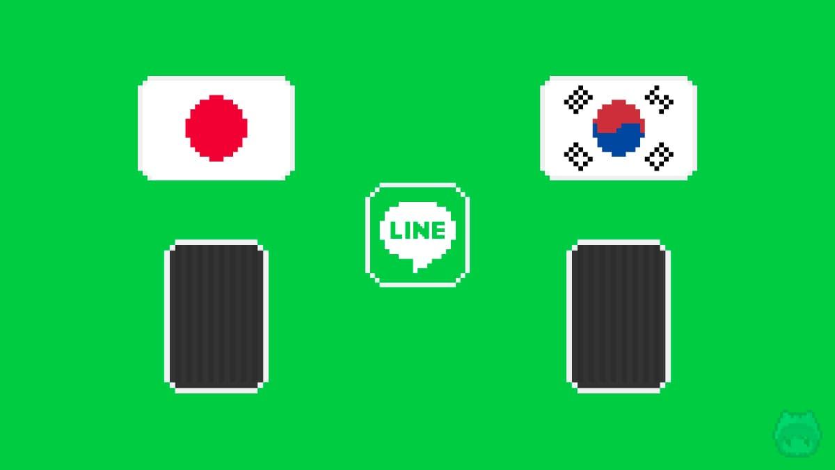 LINEの情報漏洩問題