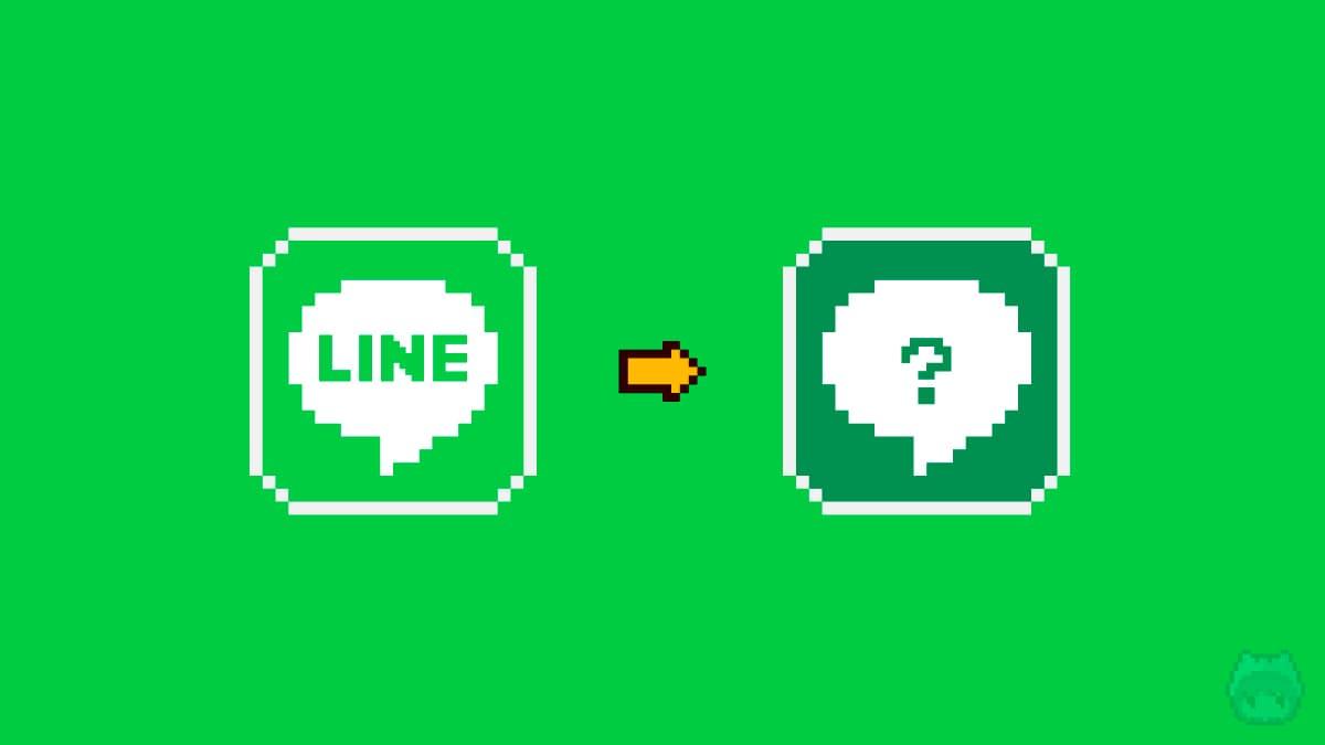 LINEの代替候補