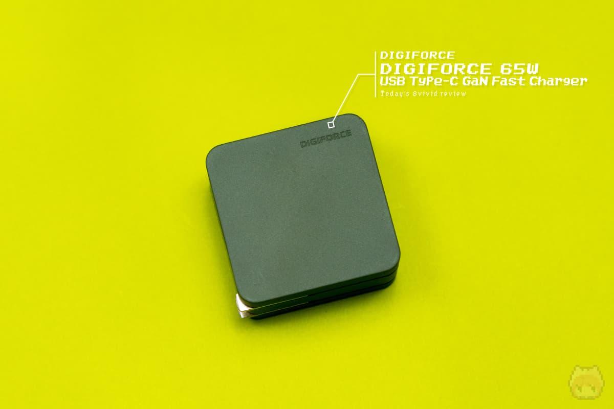 DIGIFORCE 65W USB Type-C GaN Fast Charger - DIGIFORCE