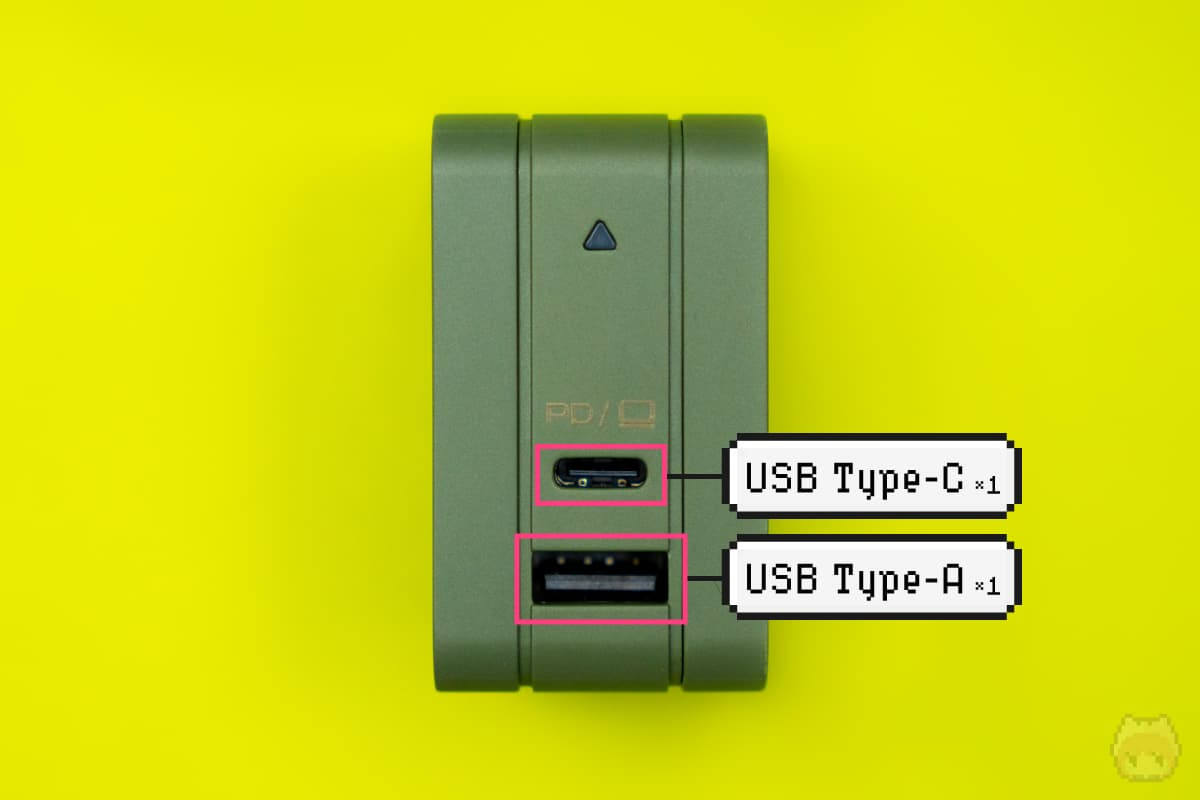 DIGIFORCE 65W USB Type-C GaN Fast Charger