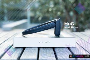 【レビュー】Mu6 Ring:マルチポイント対応のイヤースピーカー[PR]