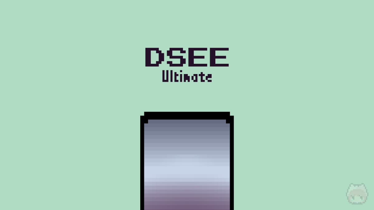 Xperia 1 II|DSEE Ultimate搭載